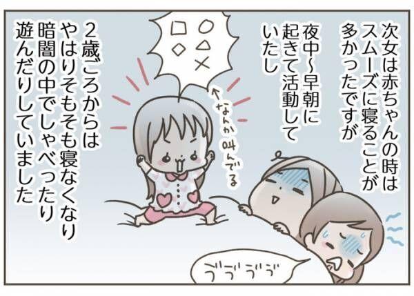 「寝ない子」だった長女から…衝撃の展開!我が家の三姉妹寝かしつけ事情の画像