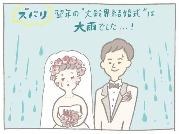 プロポーズもスマート!しっかり者と思っていた夫が頼っていたのは..アレ(笑)の画像