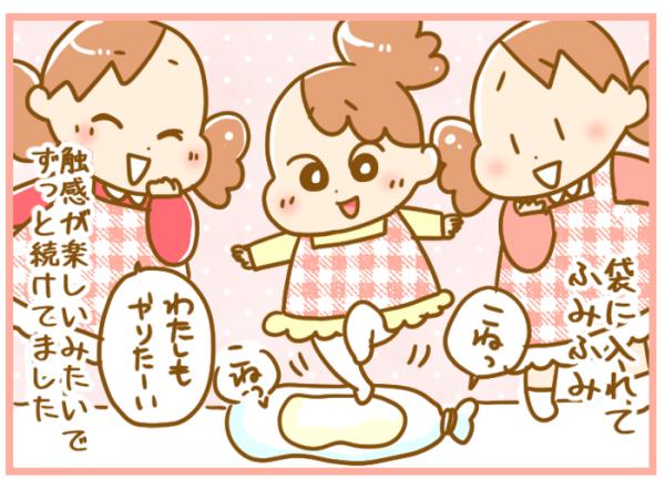 お菓子作りに飽きた頃にいいかも!?家族で楽しい「うどん作り」のすすめの画像