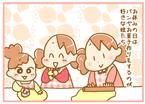 お菓子作りに飽きた頃にいいかも!?家族で楽しい「うどん作り」のすすめ