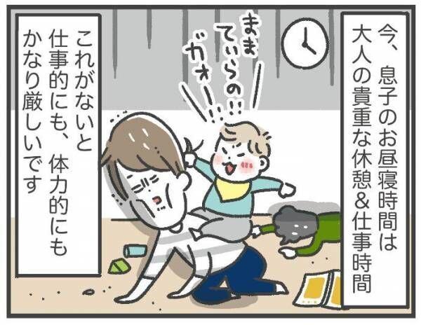 保育園では寝るのに、家だと寝ない〜〜!(涙)打開策となった、ある習慣の画像