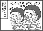 ソフトクリームデビュー♡ナメてました(涙)…虫刺され対策でコレ、まさか効くとは…!