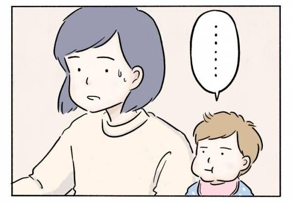 """娘の「あーむ」で気付いた、0歳児の心に広がる""""絵本遊び""""の世界の画像"""