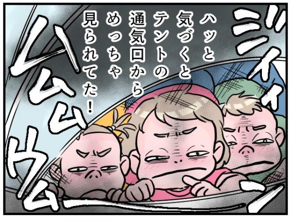 子ども3人の家庭保育…静かな時間がほしい!つかの間の休息をくれた「おうち映画館」の画像