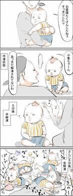 我が子よ…そろそろ笑ってあげて…?パパの全力であやす姿が、切ないよ。