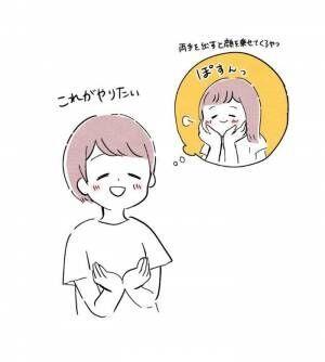 ねぇ…あの超絶キュートな笑顔は…?スマホの画面には、スン…顔の我が子。の画像