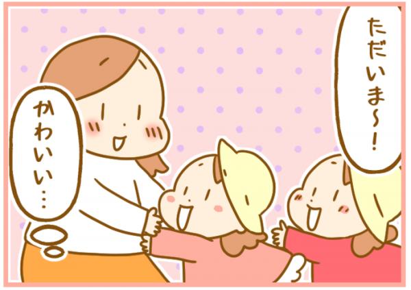 """ついに迎えた入学&入園!""""フルタイム育児""""から解放された母が最初にやったことの画像"""