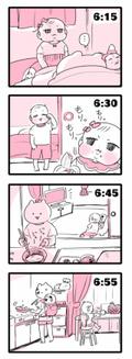 """朝6時、1歳娘の""""無言の起床""""で幕開け!我が家のモーニングルーティン"""