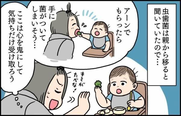 「ママ、これあげる!」1歳息子のやさしさに母はとても嬉しくなりましたの画像