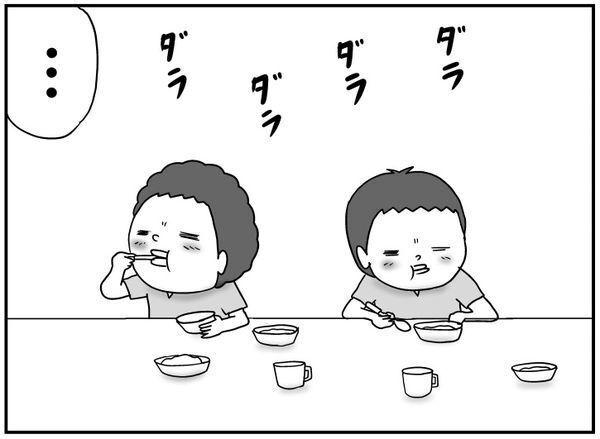 「食事中のテレビはダメ!」と言ったものの…。パパだって好きな番組を見たいときがあります(笑)の画像