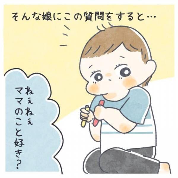 産後、「期限切れの食べ物はパパにあげる」ことになった深~いワケ(笑)の画像