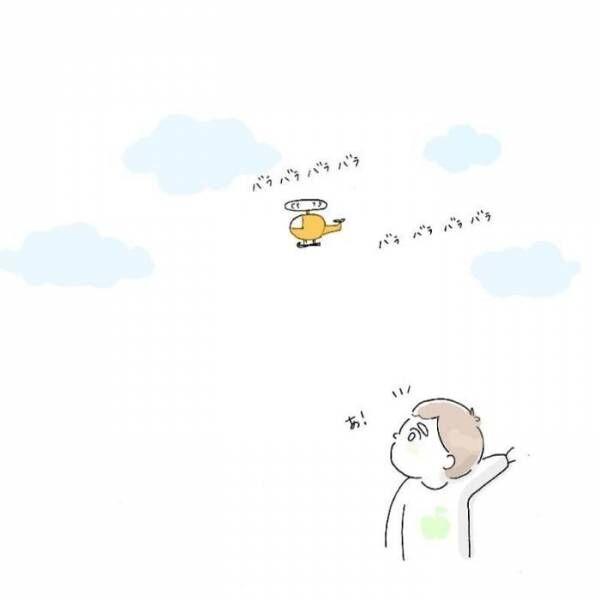 寝坊した子どもの言い訳が…アレ、なんでかな、無限ループする…(笑)の画像