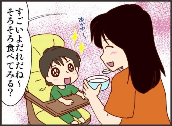 初めての離乳食は特別…!かと思いきや。3児のママに起こった珍エピソードは?の画像