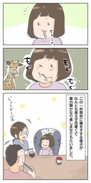 あむっ。ちゅるるるん!2歳娘が一生懸命食べる姿が愛しくてたまらない。の画像