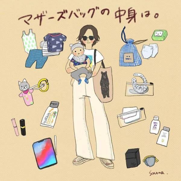 お着換えにシールブックに、ポリ袋に…マザーズバッグの中身、どんな感じ?の画像