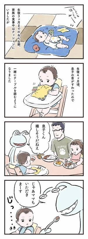 ものすごい見てくるね…!ついに離乳食がスタート。ようこそ家族の食卓へ!の画像