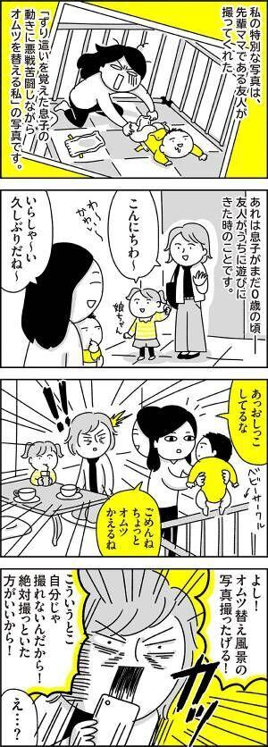 育児中に撮っておくべきはコレ!…叱り方を知らない…今週のおすすめ記事!の画像