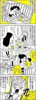 育児中に撮っておくべきはコレ!…叱り方を知らない…今週のおすすめ記事!