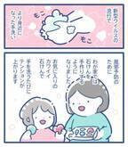 【風邪予防】お気に入りの手作り石けんで、娘も手洗いがノリノリに!