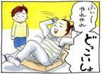 なぜなぜ期、難易度高すぎ(笑)…おんぶ派の意見…編集部のおすすめ記事!