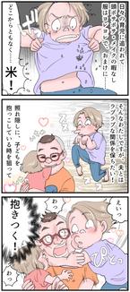 夫婦円満を目指していたママの行動に、長女の怒りが爆発!