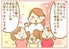 """双子の姉&末っ子の三姉妹。今年の衣替えで発覚した、おどろきの""""大誤算"""""""