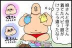 こんなに違うの!?「夏生まれの赤ちゃん」と「秋~冬生まれの赤ちゃん」の着せ方を徹底比較!!