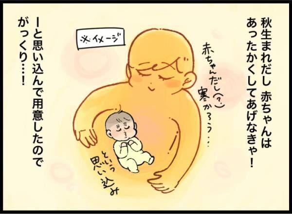 """初めての出産で「良い育児グッズ」を奮発!実際に使って気付いた""""落とし穴""""の画像"""