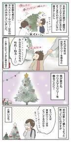 長女と初めて一緒に飾るクリスマスツリー。目を輝かせる娘に思うこと。