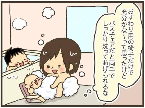 ワンオペ2児のお風呂はまさに戦場…。私を救った素晴らしきアイテムの画像