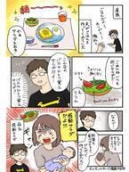 夫が作ったご飯にマジ泣き/出産パーティ、負担?…編集部のおすすめ記事!