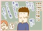 """家族の""""好みの卵料理""""がバラバラで困る〜!最終的に行き着いた方法"""