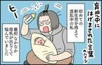 「母乳がうまく出ない…」悩む私の心を軽くした先輩ママの言葉