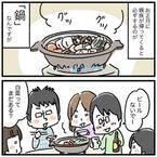 経験しないと分からない⁉︎鍋で実感した妻の苦労。