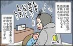 新生児の衝撃的行動!/アレ、買えばよかったな~…おすすめ記事4選