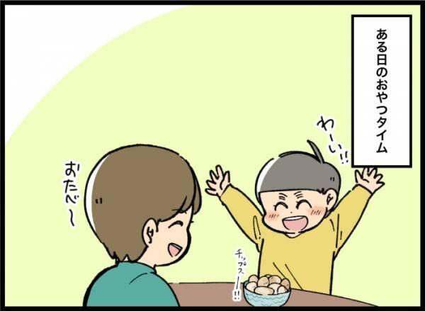 ついに来た〜!息子が「おいしいお菓子の見分け方」に気付いた瞬間の画像