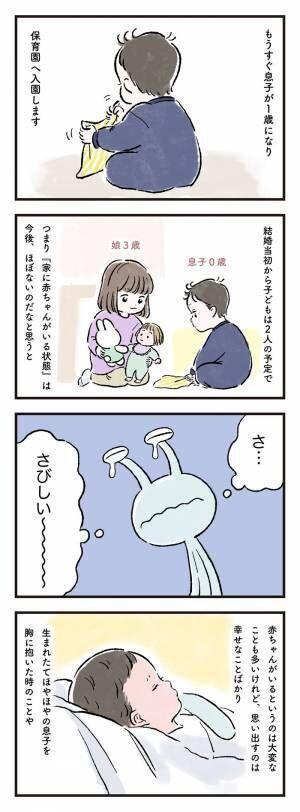 大変だったはずの赤ちゃん期、振り返ると浮かんでくるのは幸せなことばかりの画像