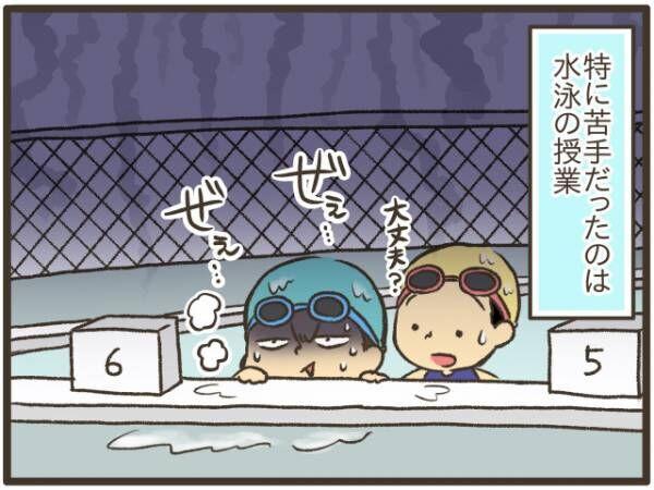 新型ウイルス対策でプールの授業なし。泳ぎを教わるって、当たり前ではないんだね。の画像