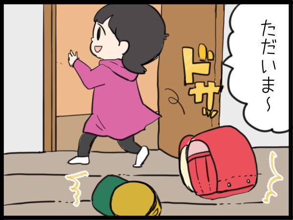 「こんなところにランドセルが…」散らかす子どもVS片付けさせたい母の攻防戦の画像