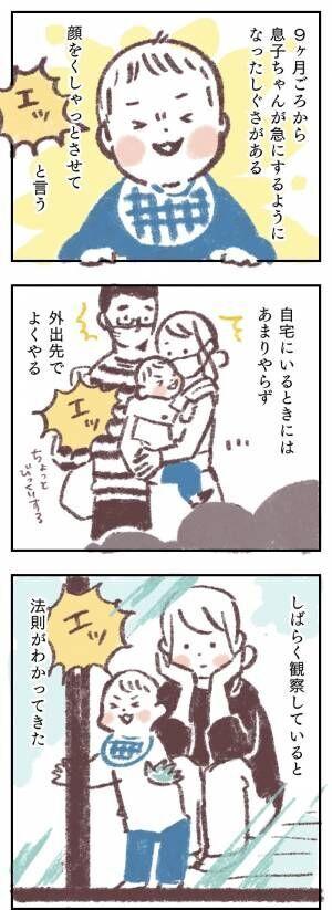 おむつ売り場で事件…!赤ちゃんが全力で「エッ」と叫んだワケの画像
