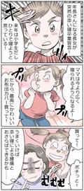ついに「1人で寝ます宣言」キタ~!(喜)…でも長女の様子が、あれれ?
