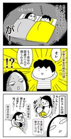 ついに、1人で寝る日が…きたの?/幸せすぎる赤ちゃんパーツ…人気記事