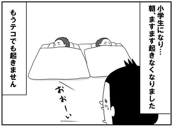 ゆっくり寝たい休日の朝…。起きたくない親の芝居はうまくいくのか!?の画像