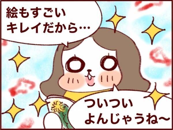 """次いつ日本に帰れるか分からない…。そんな我が家の""""救世主""""となってくれたものの画像"""