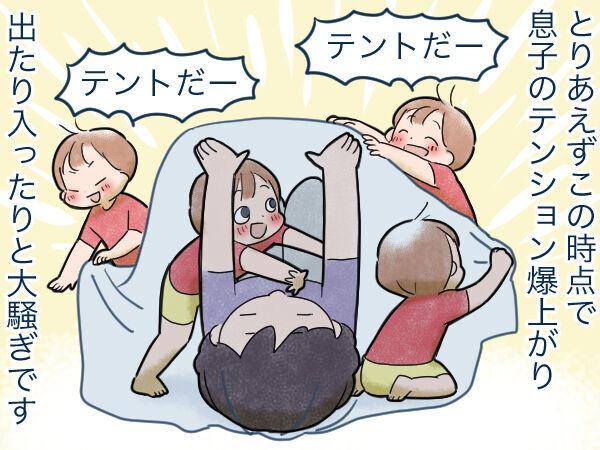 「おうち遊びは疲れる。どうしよう…」に提案!親子で満足の私流\