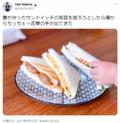 サンドイッチをパチリ。その瞬間、伸びてきたちっちゃな手(笑)