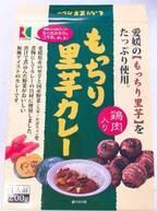「もっちり里芋カレー」の里芋は、レトルトカレーの中でももっちり感を発揮するのか?