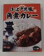 でかすぎる角煮の存在感!「小江戸黒豚角煮カレー」の本気を見た