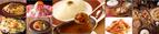 【第10回】130余年の歴史!洋食バル五島軒の「究極のまろやかカレー」を堪能