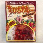 """いっぺーまーさん!沖縄の郷土料理""""てびち""""を使ったレトルトカレーを食べてみた!"""